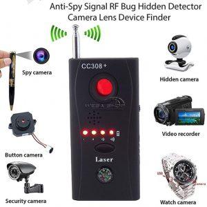 شنود یاب و ردیاب دوربین مخفی